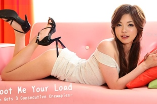 Rin Amane · Shoot Me Your Load